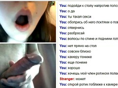 Webchat 030 Hot teen and my dick