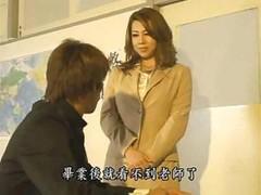 Japanese - Teacher & Student