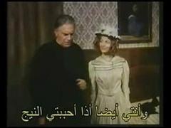 Арабское, Женщины