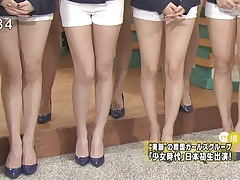 Girls' Generation's Very Beautiful Legs